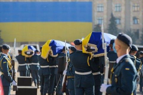 Зеленский наградил медалями курсантов и экипаж Ан-26, потерпевшего крушение около Чугуева
