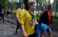 Шведські вболівальники масово їдуть додому