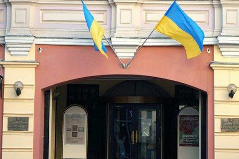 Українська діаспора в Росії поскаржилася Порошенкові на Держуправління справами президента