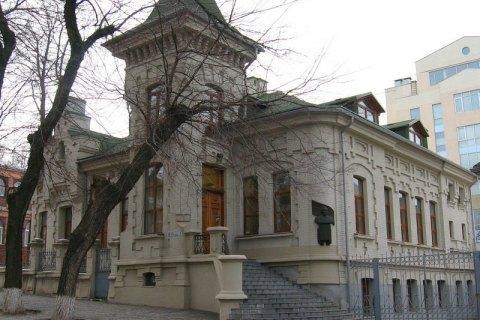 ПриватБанку запретили продавать резиденцию Брежнева в Днепре