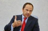 Дыру в бюджете Украина залатает за счет ВБ и ЕС
