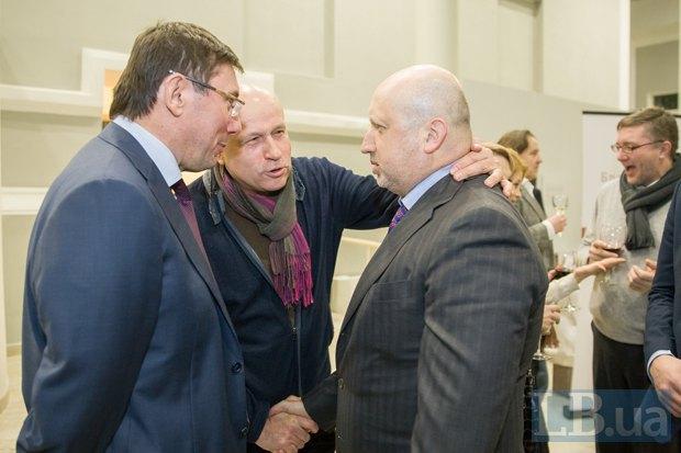 Юрий Луценко, Олег Рыбачук и Александр Турчинов