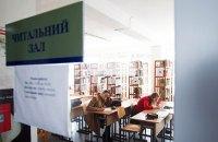 Історія успішного переселення. Як Донецький університет прижився у Вінниці