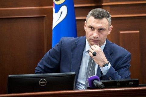 Кличко раскритиковал законопроект о назначении выборов мэра Киева на 8 декабря