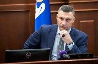 Кличко розкритикував законопроєкт про призначення виборів мера Києва на 8 грудня