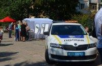 В Житомире на детей упал металлический баннер