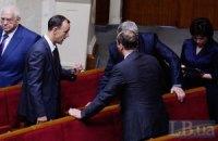 Депутати домовилися попрацювати ще 16 жовтня