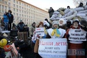 На Грушевського демонстранти почали наводити лад
