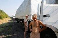 Россия подвозит припасы боевикам на белых грузовиках гумконвоя, - СНБО