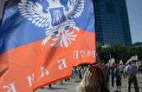 Террористы ДНР создают базу предпринимателей