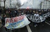 В Париже демонстрация противников реформы трудового кодекса обернулась беспорядками (обновлено)