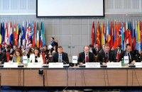 Украина возглавила Форум по сотрудничеству в области безопасности ОБСЕ