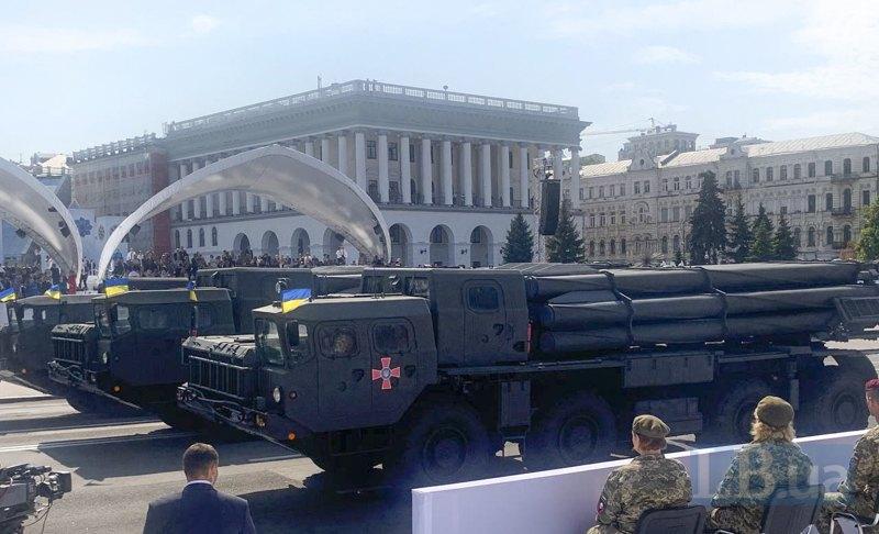 <b>РСЗВ «Вільха-М»на параді до Дня Незалежності</b>