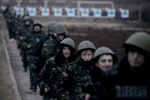 Первый батальон Нацгвардии принял присягу