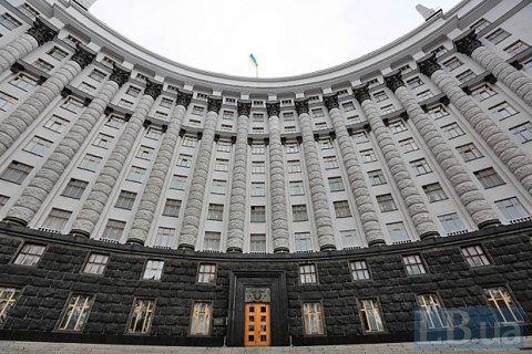 Кабмін схвалив проект бюджетної резолюції натри роки