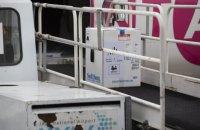 Наступного тижня до Україні має прибути нова партія вакцини від Pfizer, - Ляшко