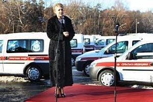 Власенко рассказал о причастности Тимошенко к реанимобилям МЧС
