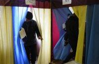 Довыборы в Сумской облсовет оказались на грани срыва