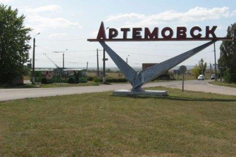 Жители Артемовска поддержали переименование города в Бахмут