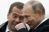 Путін залишив Медведєва на посаді прем'єра РФ