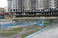 Киевский велотрек откроют после реконструкции 20 мая