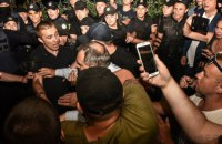 В Одессе между пытавшимися сорвать концерт Билык активистами и полицией произошли столкновения (обновлено)