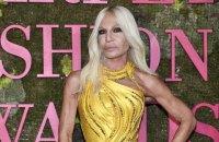 Дом моды Versace продан за $2 млрд