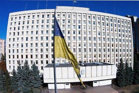 ЦВК відмовила в реєстрації ще 10 кандидатам у президенти