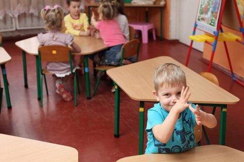 Травень, 25 в 15:47 Коли запрацюють дитсадки у Дніпропетровській області - дата