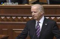 Байден призвал депутатов сплотиться вокруг интересов Украины