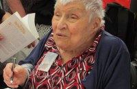 Во Франции умерла писательница Анн Голон, соавтор серии романов об Анжелике