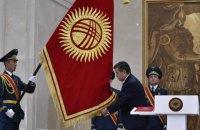 В Кыргызстане прошла инаугурация нового президента