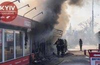 На Березняках у Києві сталася велика пожежа на ринку