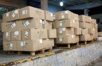"""В аеропорту """"Бориспіль"""" запобігли вивезенню 1,5 тонни медичних масок"""