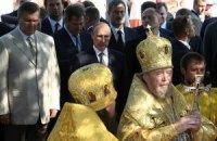 Янукович и Путин освятили колокольню в Херсонесе