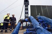 Велика Британія запровадила мораторій на видобуток газу методом фрекінгу