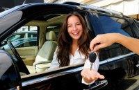 Оренда автомобілів: ціни і переваги