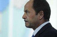 Тигипко: без пенсионной реформы МВФ не даст денег