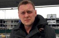 """Российский журналист, пытавшийся устроиться на """"Интер"""", выдворен из Украины"""