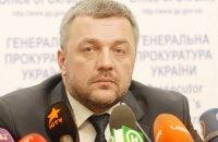 Генпрокуратура вызвала на допрос Махницкого