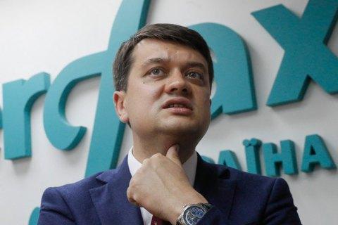 """""""Слуга народа"""" уже пишет законопроекты для нового состава Рады"""
