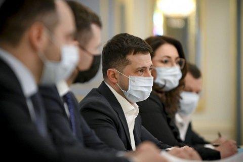 Зеленский назначил четырех новых членов Нацкомиссии по ценным бумагам