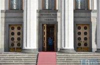 В Раді не виключають, що парламент влітку збереться на позачергову сесію