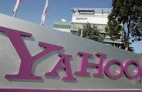 Yahoo решила избавиться от азиатских подразделений