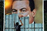 Мубарак предстанет перед судом по обвинению в убийстве
