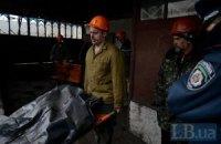 Турчинов видав указ у зв'язку з аварією на донецькій шахті