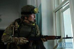 """Бойцы батальона """"Херсон"""" возвращаются из зоны АТО"""