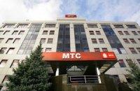 МТС продал Ахметову сеть домашнего интернета