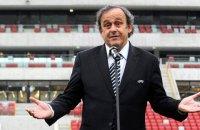 Платини отказался от борьбы за пост президента ФИФА
