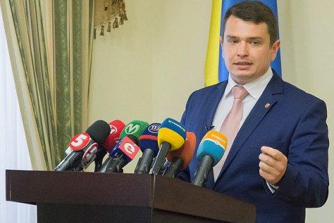 """Дело о """"черной бухгалтерии"""" Партии регионов вернули в НАБУ на доработку"""
